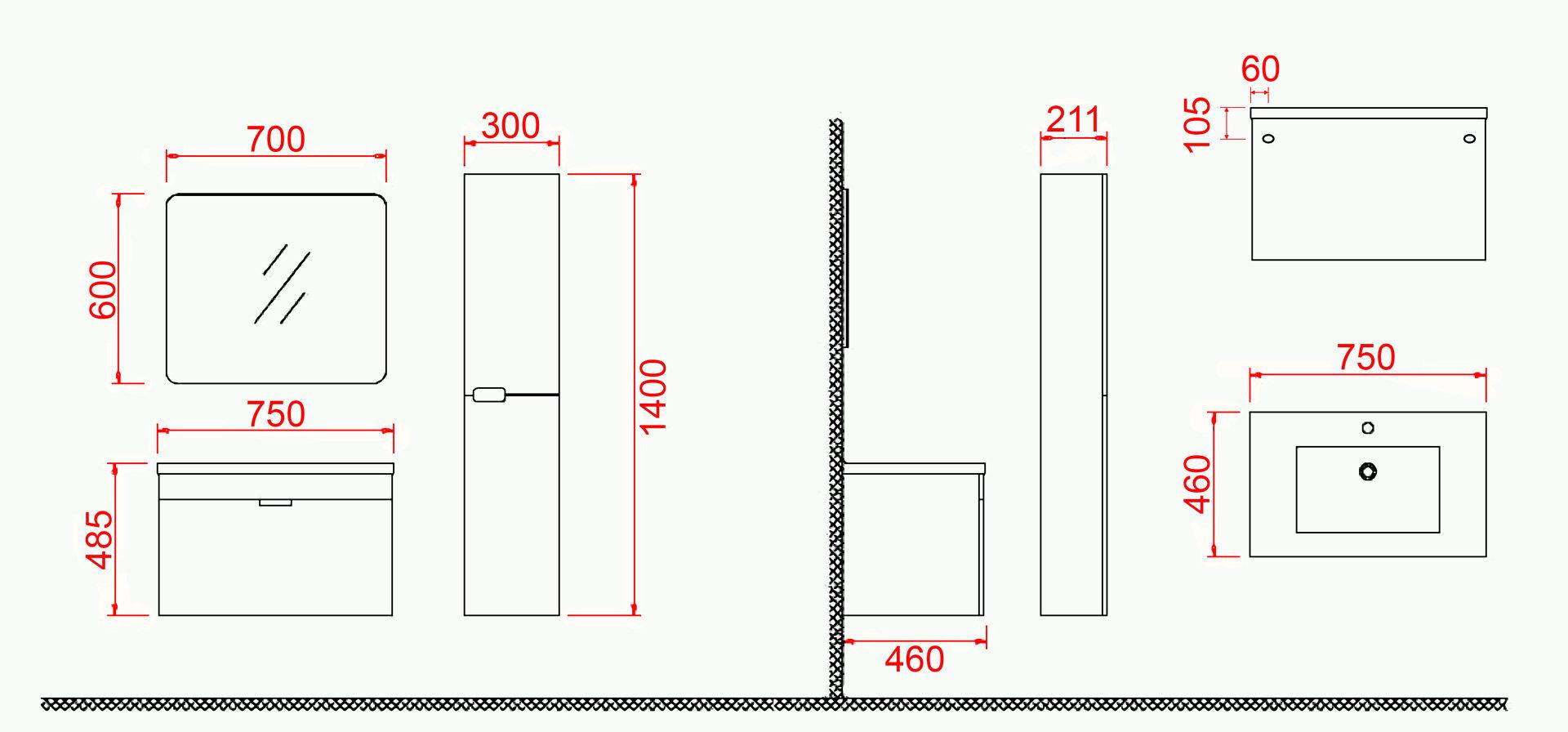 Badmöbel-Set GLOSSO 75 (hochglanz-grau)