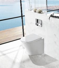Spülrandloses Stand-WC inkl. Soft-Close Sitz BTW-6014